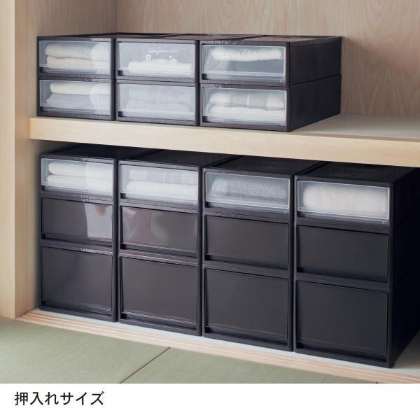 衣装ケース 収納ケース 日本製 ベルメゾンデイズ 収納ケースセット ダークブラウン×クリア A×4個|bellemaison|04