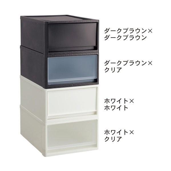 衣装ケース 収納ケース 日本製 ベルメゾンデイズ 収納ケースセット ダークブラウン×クリア E×4個|bellemaison