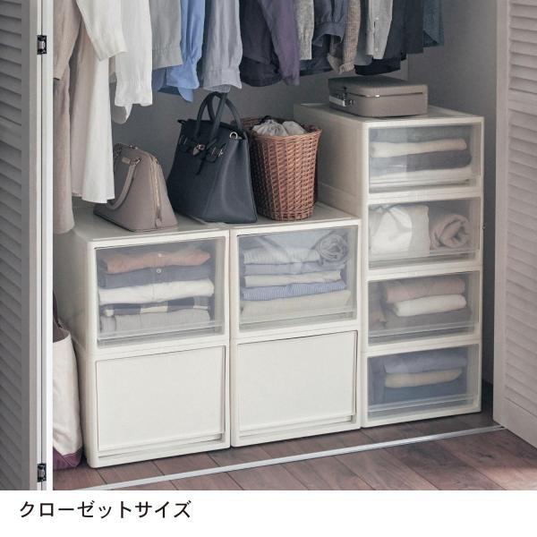 衣装ケース 収納ケース 日本製 ベルメゾンデイズ 収納ケースセット ダークブラウン×クリア E×4個|bellemaison|03