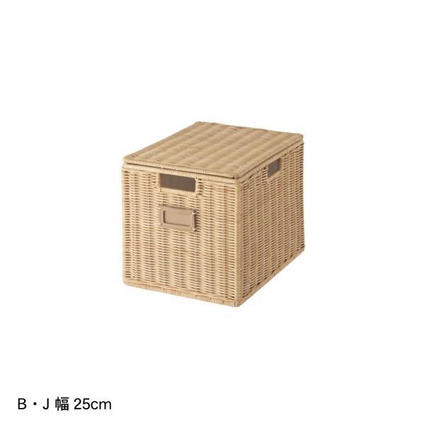 収納ケース ラタン バスケット ふた付き おしゃれ 収納ボックス 収納 片付け 整理 小物 衣類 持ち手付き おもちゃ 新生活ナチュラル M 45×45 bellemaison 04