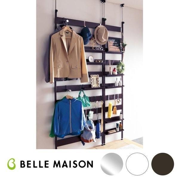 壁面収納 突っ張りラダーラック ホワイト 棚なし/46|bellemaison