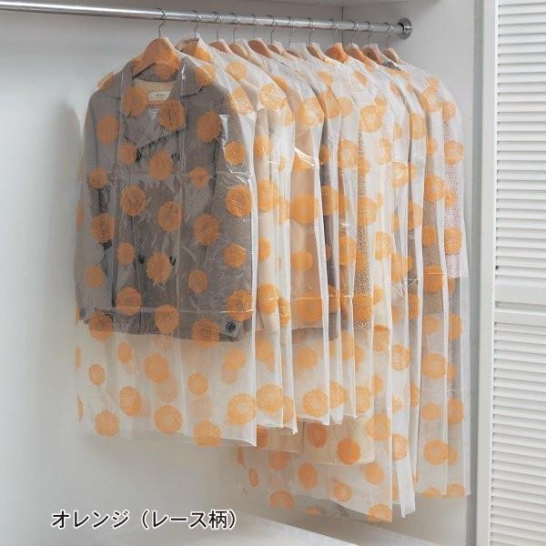 衣類収納袋 圧縮袋 ティッシュのように取り出せる洋服カバー グリーン クローバー柄 30枚セット|bellemaison