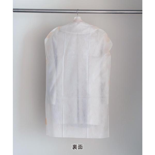 衣類収納袋 圧縮袋 ティッシュのように取り出せる洋服カバー グリーン クローバー柄 30枚セット|bellemaison|05