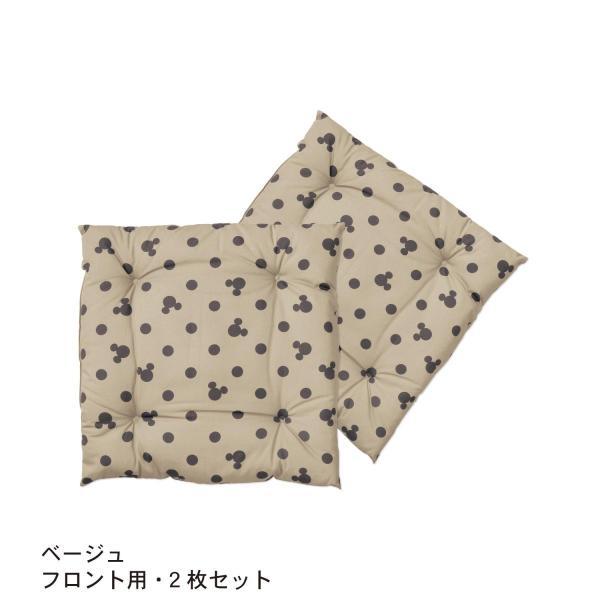 カーシートクッション カー用品 カーグッズ ディズニー 日本製 ネイビー リア用・1枚|bellemaison|03