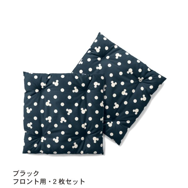カーシートクッション カー用品 カーグッズ ディズニー 日本製 ネイビー リア用・1枚|bellemaison|04