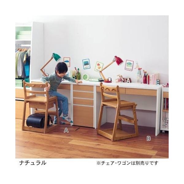 RoomClip商品情報 - シンプルキッズデスク B