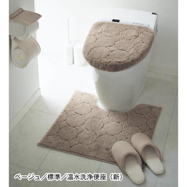 トイレマットセット 洗える トイレマット フタカバー セット 2点セット おしゃれ シンプル ふかふか 滑りにくい 抗菌 防臭 新生活 標準 温水洗浄 ベージュ|bellemaison