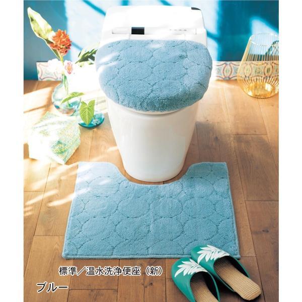 トイレマットセット 洗える トイレマット フタカバー セット 2点セット おしゃれ シンプル ふかふか 滑りにくい 抗菌 防臭 新生活 標準 温水洗浄 ベージュ|bellemaison|02