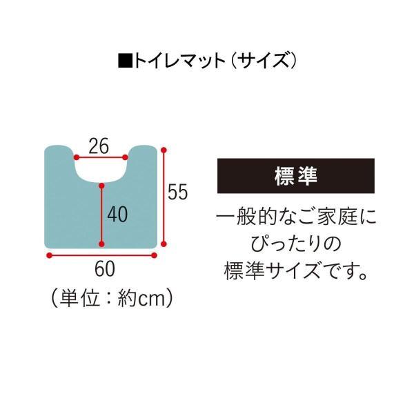 トイレマットセット 洗える トイレマット フタカバー セット 2点セット おしゃれ シンプル ふかふか 滑りにくい 抗菌 防臭 新生活 標準 温水洗浄 ベージュ|bellemaison|07