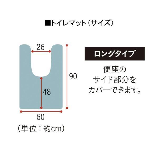 トイレマットセット 洗える トイレマット フタカバー セット 2点セット おしゃれ シンプル ふかふか 滑りにくい 抗菌 防臭 新生活 標準 温水洗浄 ベージュ|bellemaison|08