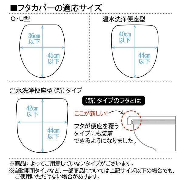 トイレマットセット 洗える トイレマット フタカバー セット 2点セット おしゃれ シンプル ふかふか 滑りにくい 抗菌 防臭 新生活 標準 温水洗浄 ベージュ|bellemaison|09