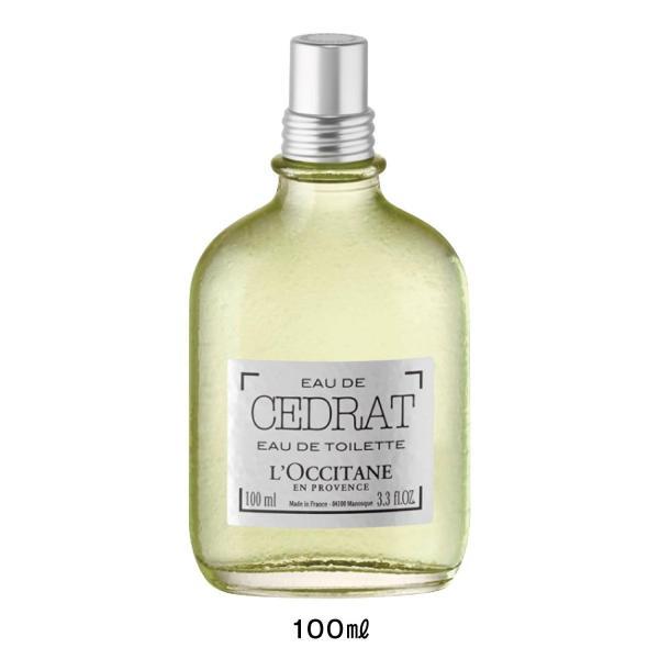 香水 ロクシタン セドラ オードトワレ 50ml|bellemaison|02