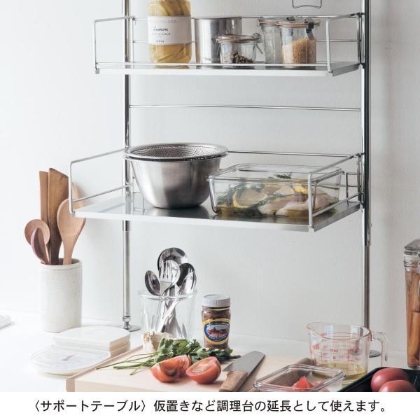 シンク周り 調理台上 突っ張り収納 日本製 ベルメゾンデイズ 燕三条で作るキッチンつっぱりラック サポートテーブル|bellemaison|03