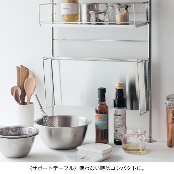 シンク周り 調理台上 突っ張り収納 日本製 ベルメゾンデイズ 燕三条で作るキッチンつっぱりラック サポートテーブル|bellemaison|04