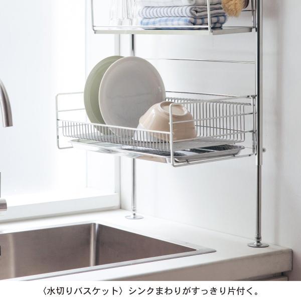 シンク周り 調理台上 突っ張り収納 日本製 ベルメゾンデイズ 燕三条で作るキッチンつっぱりラック サポートテーブル|bellemaison|05