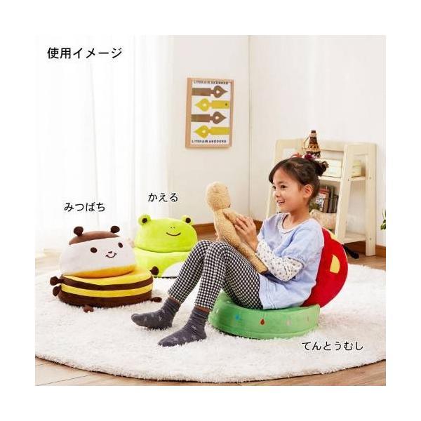 折りたたむと可愛いキッズ座椅子 「ひよこ〜ハンバーガー」|bellemaison|02