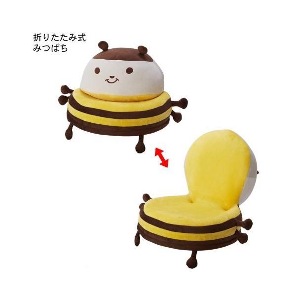 折りたたむと可愛いキッズ座椅子 「ひよこ〜ハンバーガー」|bellemaison|03