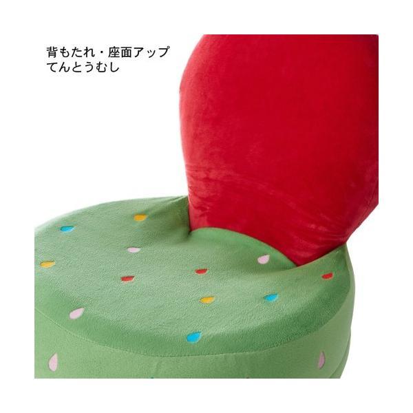 折りたたむと可愛いキッズ座椅子 「ひよこ〜ハンバーガー」|bellemaison|04
