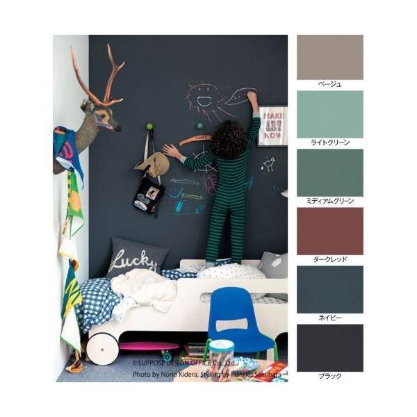"RoomClip商品情報 - はがせる壁紙シール""リルム""黒板タイプ"