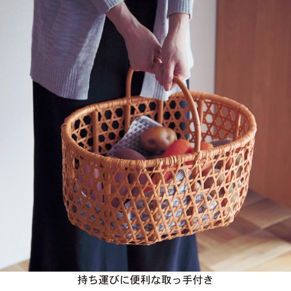 フリーボックス 小物収納ケース ベルメゾン りんごかご風バスケット 大|bellemaison|05