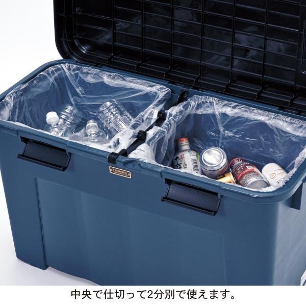 ゴミ箱 ベランダ 屋外 分別 大容量 2分別 ペール ネイビー|bellemaison|03