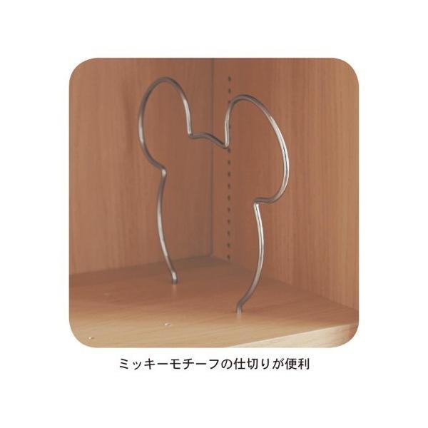 ディズニー 1cmピッチ可動棚付き絵本収納ラック 「89」|bellemaison|02