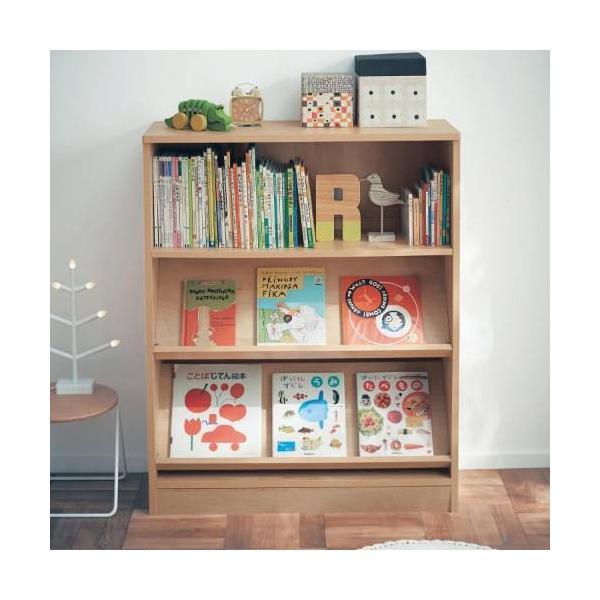 4月17日まで大型商品送料無料 お片付け上手な絵本本棚 「A/60×79.5」|bellemaison