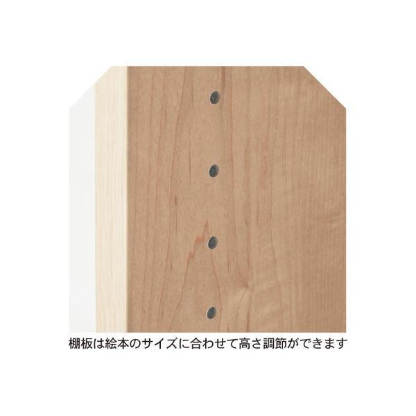 4月17日まで大型商品送料無料 お片付け上手な絵本本棚 「A/60×79.5」|bellemaison|03