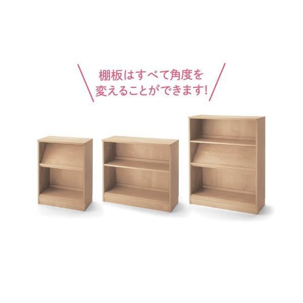 4月17日まで大型商品送料無料 お片付け上手な絵本本棚 「A/60×79.5」|bellemaison|05