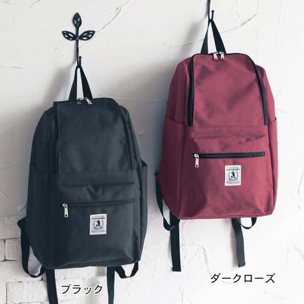 d92f9dae5c6c ... バッグ カバン 鞄 レディース リュック 口がガバっと開くリュックサック|bellemaison| ...
