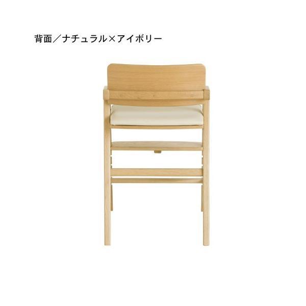 大和屋 大人が座っても美しい!ナラ材の座面可動式キッズダイニングチェア kitoco bellemaison 02