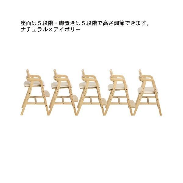 大和屋 大人が座っても美しい!ナラ材の座面可動式キッズダイニングチェア kitoco bellemaison 03