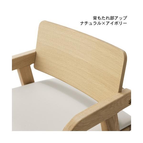 大和屋 大人が座っても美しい!ナラ材の座面可動式キッズダイニングチェア kitoco bellemaison 04
