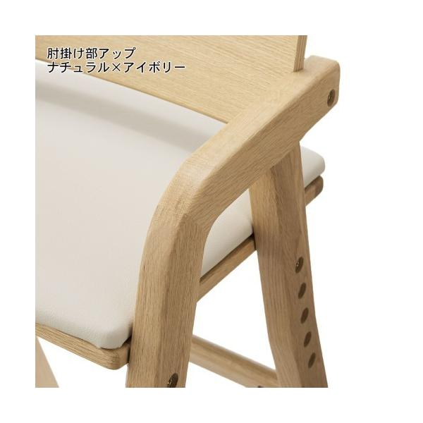 大和屋 大人が座っても美しい!ナラ材の座面可動式キッズダイニングチェア kitoco bellemaison 05