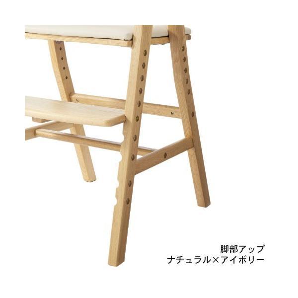 大和屋 大人が座っても美しい!ナラ材の座面可動式キッズダイニングチェア kitoco bellemaison 06