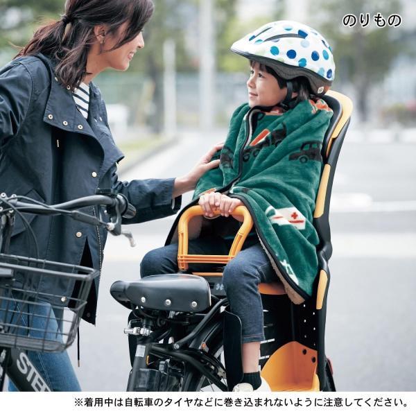 ブランケット ひざ掛け マイクロファイバー×ボアの自転車用巻き巻き毛布 カラー ほし|bellemaison|05