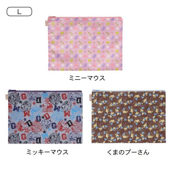 ディズニー 小分けポーチ ピンク(ミニーマウス) (M)