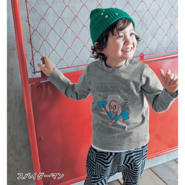 3f6cb99fae078 ... 子供服 おしゃれ Tシャツ マーベル 長袖Tシャツ アベンジャーズ(アイコン)|bellemaison| ...