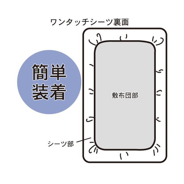 べビー 寝具 ミニベビー布団7点セット[日本製] カラー 「マルチドット」|bellemaison|02
