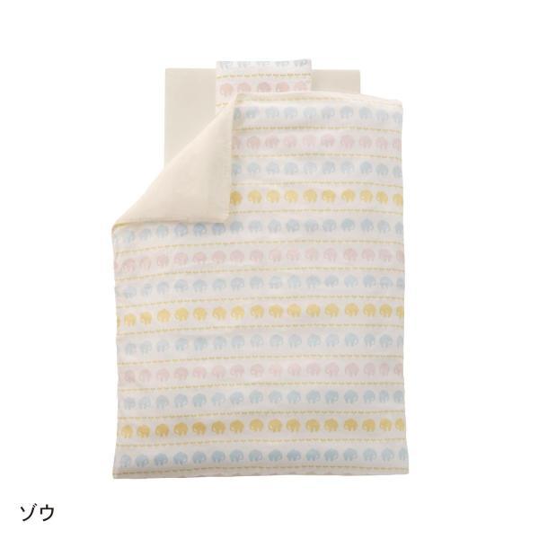 べビー 寝具 ミニベビー布団7点セット[日本製] カラー 「マルチドット」|bellemaison|11