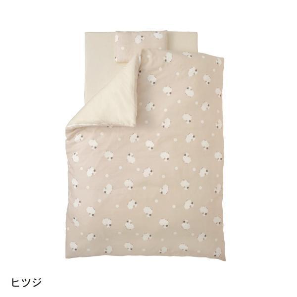 べビー 寝具 ミニベビー布団7点セット[日本製] カラー 「マルチドット」|bellemaison|12