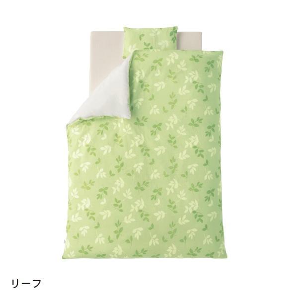 べビー 寝具 ミニベビー布団7点セット[日本製] カラー 「マルチドット」|bellemaison|13