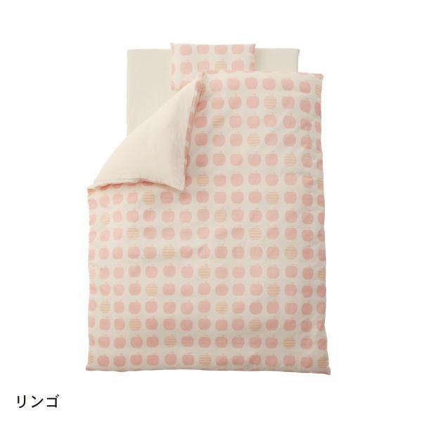 べビー 寝具 ミニベビー布団7点セット[日本製] カラー 「マルチドット」|bellemaison|14