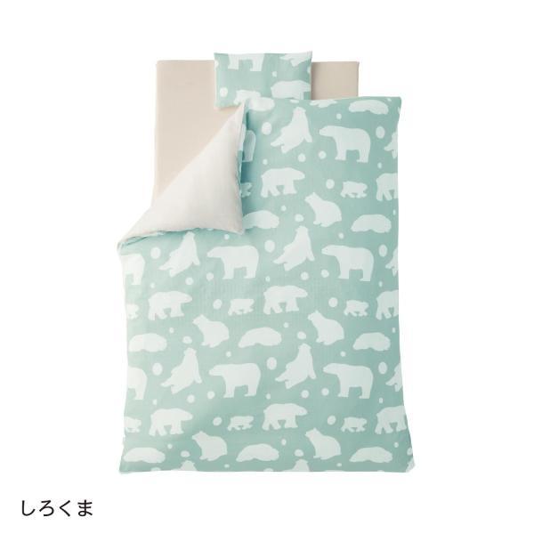 べビー 寝具 ミニベビー布団7点セット[日本製] カラー 「マルチドット」|bellemaison|15