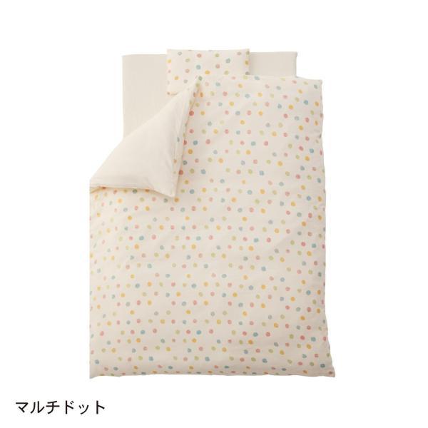 べビー 寝具 ミニベビー布団7点セット[日本製] カラー 「マルチドット」|bellemaison|16