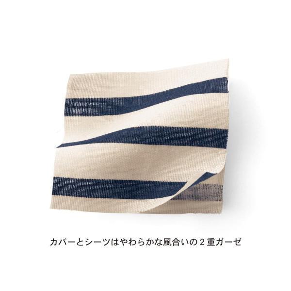 べビー 寝具 ミニベビー布団7点セット[日本製] カラー 「マルチドット」|bellemaison|18