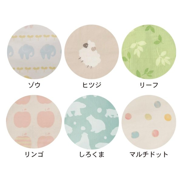 べビー 寝具 ミニベビー布団7点セット[日本製] カラー 「マルチドット」|bellemaison|04