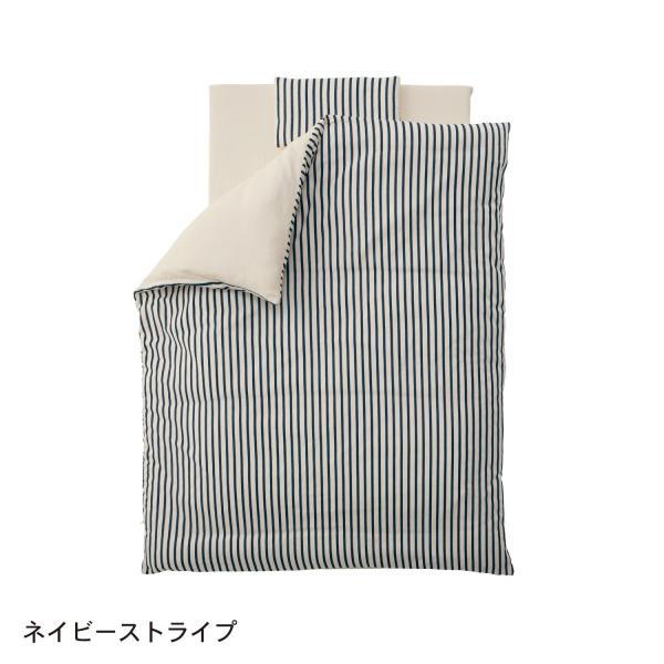 べビー 寝具 ミニベビー布団7点セット[日本製] カラー 「マルチドット」|bellemaison|10