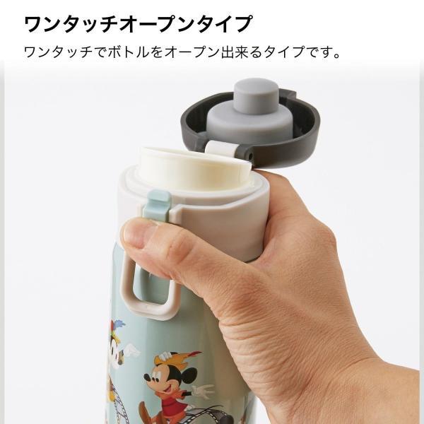 水筒 マグボトル ディズニー 軽量ワンタッチボトル フィルム bellemaison 03