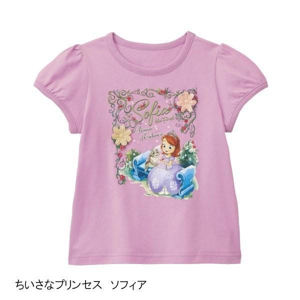 5fee4ad2f61449 子供服 おしゃれ Tシャツ ディズニー 半袖デコTシャツ【子供服 女の子】 「